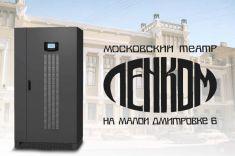 """"""",""""www.grandmotors.ru"""